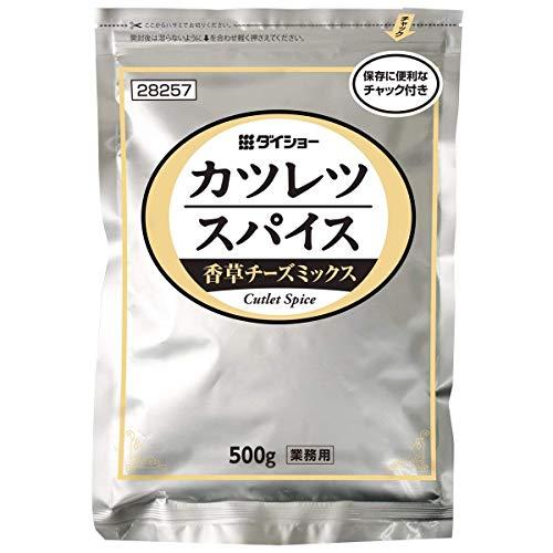 ダイショー 業務用 カツレツスパイス 香草チーズミックス 1箱 ( 500g × 10個 )