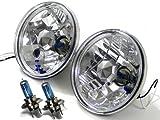 高品質◇汎用 丸型2灯ヘッドライト パジェロ / パジェロミニ / パジェロジュニア / 三菱ジープ