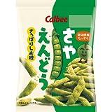 【ケース販売】カルビー さやえんどう さっぱりしお味 26g×24袋