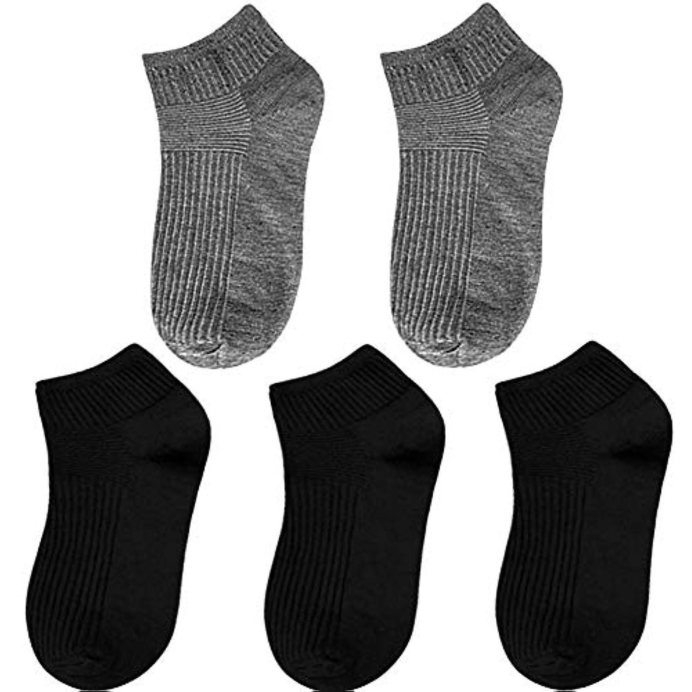 苦しめる栄光グリーンランド靴下 メンズ くるぶし メンズ スニーカーソックス ショート ソックス 靴下 セット 5足/10足セット SJ01