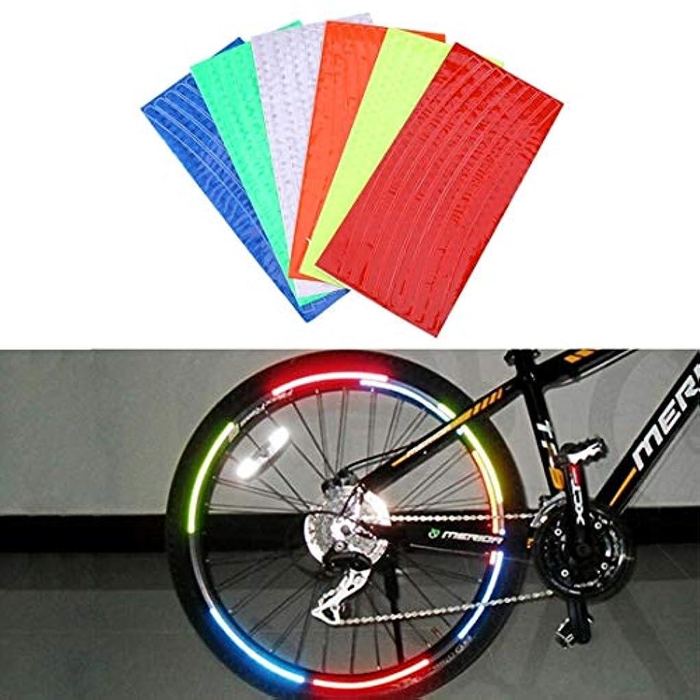 税金家ポーン蛍光MTB自転車ステッカー自転車ホイールリム反射ステッカー、10個ランダムカラー配信