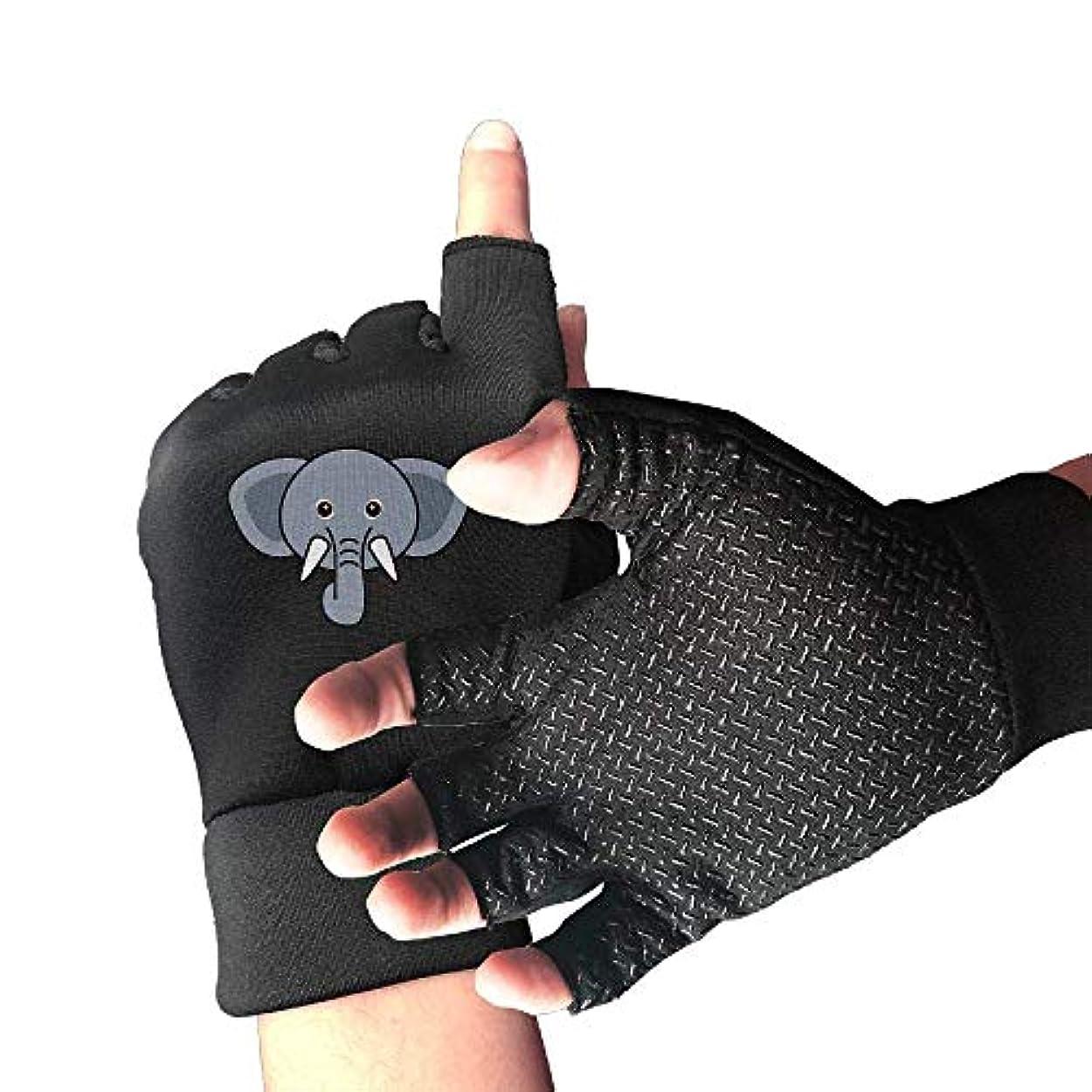 準備した恥謝罪するCycling Gloves Elephant Men's/Women's Mountain Bike Gloves Half Finger Anti-Slip Motorcycle Gloves