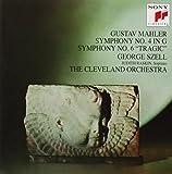 マーラー:交響曲第4番&第6番「悲劇的」