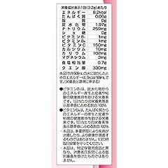 ファイン イオンドリンク ビタミンプラス 砂糖不使用 カロリーゼロ ライチ味 22包入×2個セット