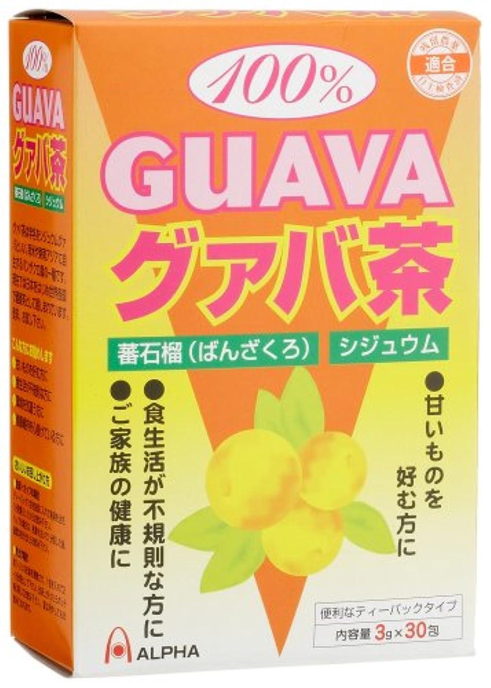 体現する卒業壮大なアルファ 100%グァバ茶 3gx30包
