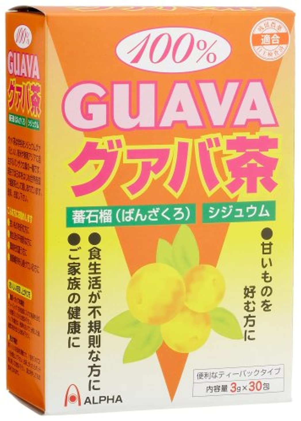想定する溶融限りなくアルファ 100%グァバ茶 3gx30包