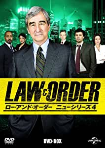LAW&ORDER/ロー・アンド・オーダー〈ニューシリーズ4〉DVD-BOX