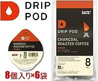 UCC DORIP POD 炭焼珈琲 8P×6袋