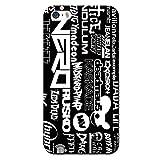 ミュージック ハード iPhone 5/5s iphone5s (Ph02002_01) EDM アーティスト ロゴ おしゃれ スマホケース アイフォン 各社共通