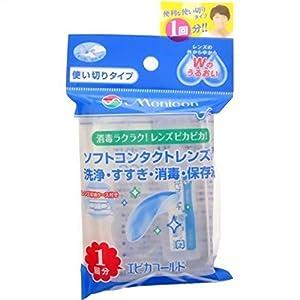 メニコン エピカコールド 洗浄・保存・すすぎ・消毒(ソフト用) 12mL(1回分)x1個