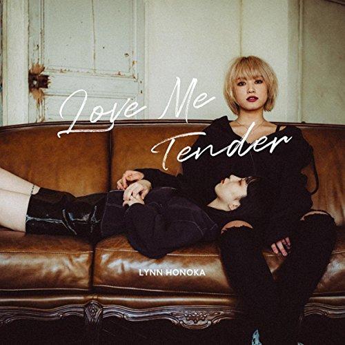 【夢裡/ほのかりん】別れを歌うシリアスな歌詞!1stアルバム「LOVE ME TENDER」収録曲の画像