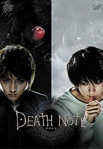 DEATH NOTE  デスノート [DVD]