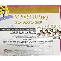 Hey!Say!JUMP ナナコカード セブンイレブン限定