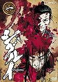 シグルイ 1[DVD]