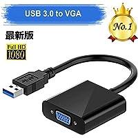 REIOCUSHI 最新版 USB3.0 VGA 変換アダプタ Windows 10/8.1/8/7など対応 5Gbps高速伝送 USB VGA変換ケーブル 1080P高画質 使用簡単 マルチディスプレイアダプタ USB to VGA変換アダプター 金メッキコネクタ採用 耐用性良い