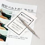 [モレラート]MORELLATO 時計バンド CORDURA/2 20mm グリーン コーデュラ U2779 110 072 020