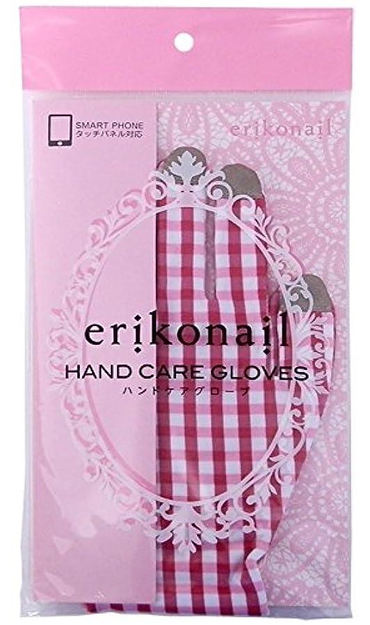 シンプルな刺繍パイルビューティーネイラー エリコネイル ハンドケアグローブ EG-4 ピンク
