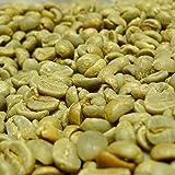 タンザニア産 AA キリマンジャロ 生豆 コーヒー 豆 珈琲 未焙煎(1kg) [M便 1/1]