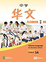 Chinese Language Textbook 3A for Secondary Schools (CLSS) (Express)