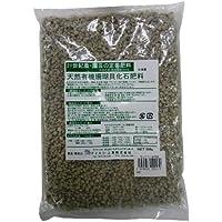 【21世紀農・園芸の定番肥料】天然有機珊瑚貝化石肥料 500g 3044