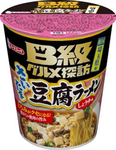 エースコックB級グルメ埼玉県編「さいたま豆腐ラーメン」