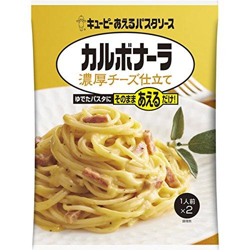 あえるパスタソース カルボナーラ 濃厚チーズ仕立て 140g (70g×2/袋)(1ケース36個) (MS)