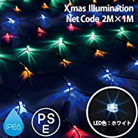 LED クリスマスイルミネーション ネットコード 2M×1M パターン点滅と常時点灯 ホワイト 白