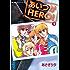 あいつがHERO!(2) (なかよしコミックス)