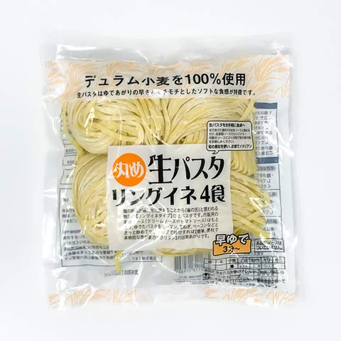 MC 生パスタ リングイネ 120gx4食 【冷凍・冷蔵】 10個
