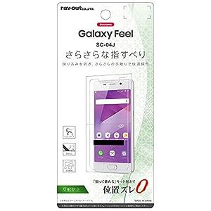 レイ・アウト docomo Galaxy Fe...の関連商品9