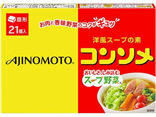 味の素 コンソメ 固形 21個入×2個