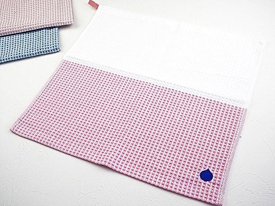 ブルジョンチェリー寓話ハイドロ銀チタン(R) +4 キッチンタオル ハニカムクロス (ピンク)