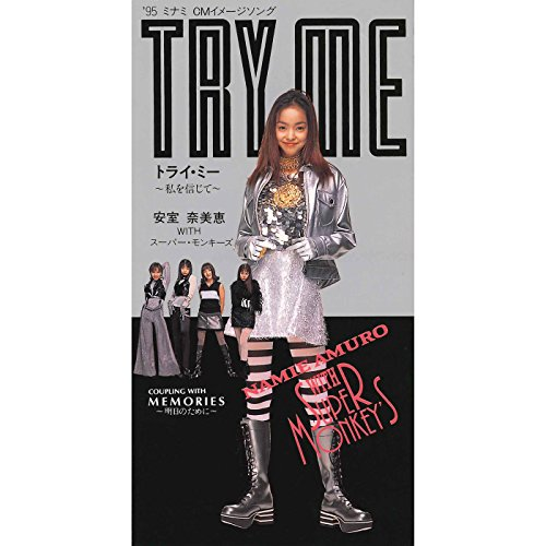 TRY ME?私を信じて?