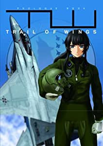 Trail of Wings PROLOGUE BOOK DC Edition[同人PCソフト]