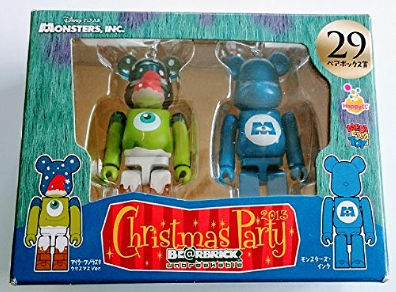 MEDICOM TOY BEARBRICK BE@RBRICK UNBREAKABLE DISNEY PIXAR Christmas Party 2013 Monsters INC Mike Wazowski No. 29 Set of 2pcs COLLECTIBLE Figure Key Chain by Disney [並行輸入品]