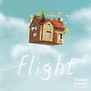 【メーカー特典あり】Flight(初回生産限定盤)(2CD)(特製カレンダーカード付)