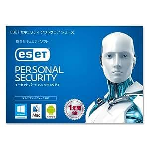 ESET パーソナル セキュリティ 1年1ライセンス(カードタイプ)[シリアルキーのみ]