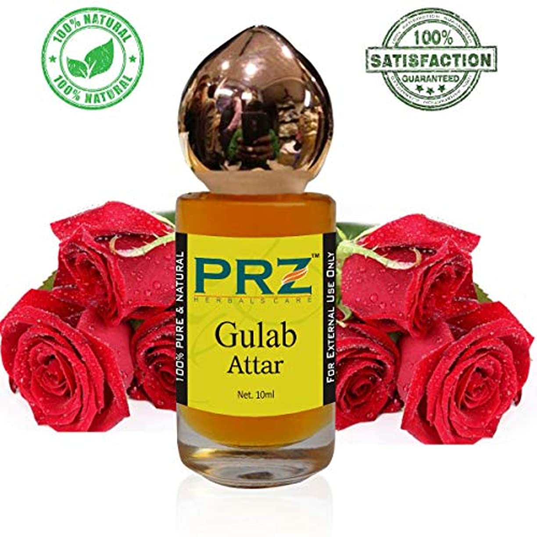 失われたモーテルどっちでもユニセックスのためにGULABアターロールオン(10 ML) - ピュアナチュラルプレミアム品質の香水(ノンアルコール)|アターITRA最高品質の香水は、長期的なアタースプレー