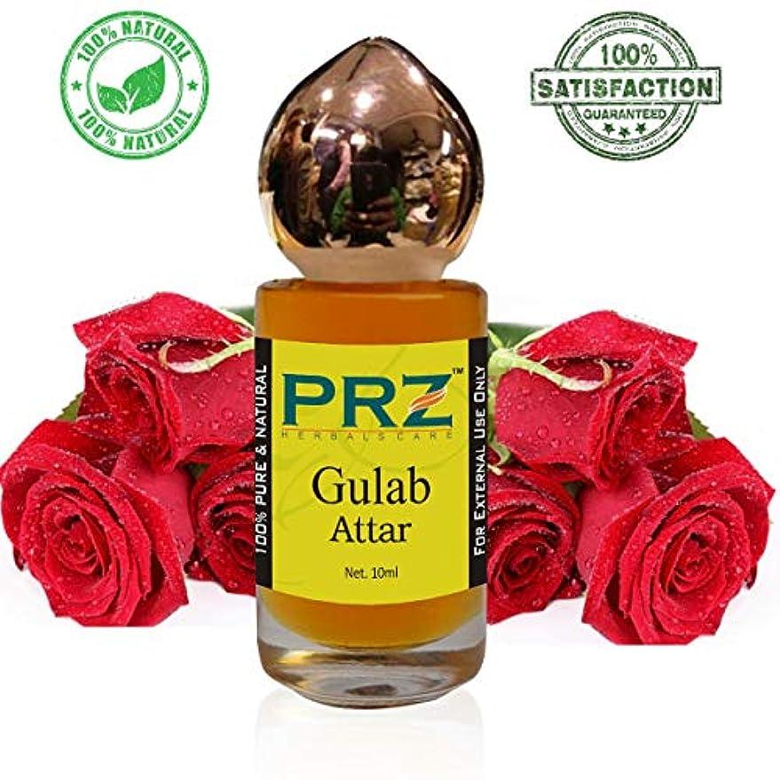 泣いている寝具娘ユニセックスのためにGULABアターロールオン(10 ML) - ピュアナチュラルプレミアム品質の香水(ノンアルコール)|アターITRA最高品質の香水は、長期的なアタースプレー