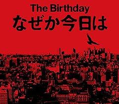 The Birthday「2秒」のCDジャケット