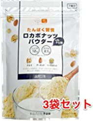 【3袋セット】ロカボナッツパウダー with きな粉 175g × 3袋セット まとめ買いに お得なセット