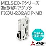 三菱電機 FX3U-232ADP-MB FXシリーズシーケンサ 通信特殊アダプタ NN