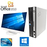 【Microsoft Office2010搭載】【Win 10搭載】【超大画面22インチ液晶セット】富士通 D5290/新世代Core 2 Duo 2.93GHz/メモリ4GB/HDD160GB/DVDドライブ/中古デスクトップパソコン