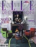 Elle Decoration [FR] No. 268 2018 (単号)