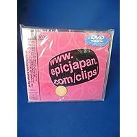 www.epicjapan.com/clips/