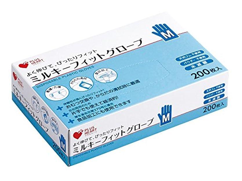 胚偽善ケージオオサキメディカル プラスハート ミルキーフィットグローブ Mサイズ 200枚入