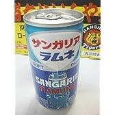 サンガリア ラムネ 190ml缶 30本
