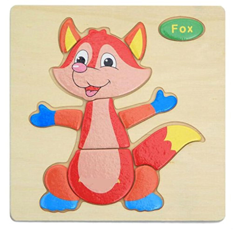 HuaQingPiJu-JP ブランドの新しい木製の教育的なパズルアーリーラーニング番号の形の色の動物のおもちゃ子供のための素晴らしいギフト(フォックス)