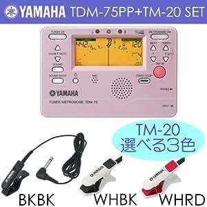 YAMAHA/ヤマハ TDM-75PP + チューナー用マイク/TM-20セット /限定カラー/プラチナピンク/1台2役チューナー/メトロノーム/マイク色 BKBK