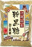 沖縄県産 粉黒糖 300g サトウキビから取り出した天然の味